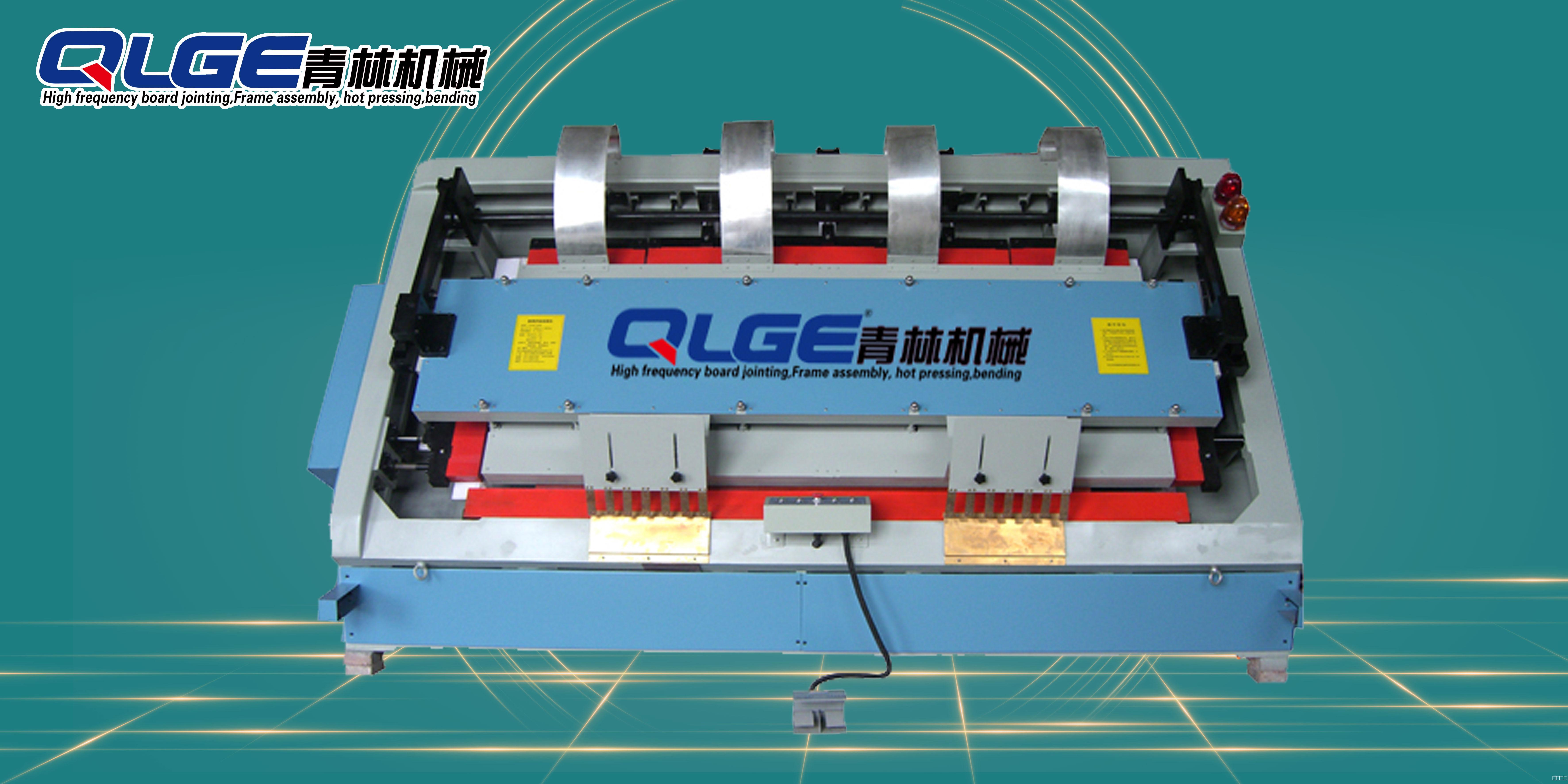 高频斜面组装机